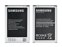 Pin Samsung N9000/ N9005 Korea/ B800BE