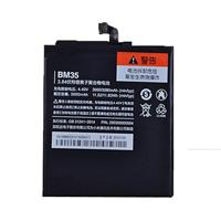 Pin Xiaomi Mi4C/ BM35