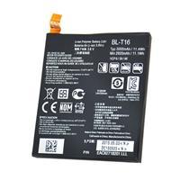 Pin LG G Flex 2/ H950/ H955/ H959/ LS 996/  BL-T16