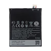 Pin HTC Desire 626/ D626T/ D626D/ D626W/ D626G/ D626S/ BOPKX100