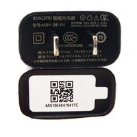 Sạc Xiaomi nhanh MDY-08-EH hỗ trợ quick charge 3.0
