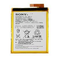Pin Sony Xperia M4 Aqua/ E2303/ E2333/ E2353/ E2363/ E2312