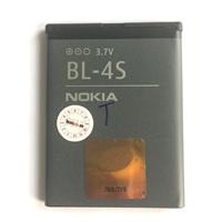 Pin Nokia 2680/ 3600/ 3710 Fold/ 3711/ 7020/ 7100 Supernova/ 7610 Supernova/ 1006/ 3602/ 6208C/ X3-02/ BL-4S