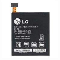 Pin LG Vu 1