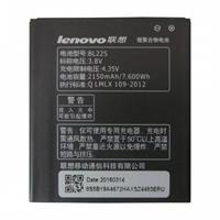 Pin Lenovo A785E/ A858/ A858T/ A708T/ A620T/ A628T/  A780E/ A688T/ S898t plus/ S580 /BL225