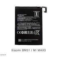 Pin Xiaomi Mi Max 3/ bm51