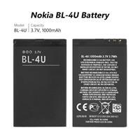 Pin Nokia 6600S/ 6600IS/ 8800 Arte/ 8800 Sapphire Arte/ 8800 CarbonArte