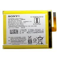 PIN SONY XPERIA XA1/ G3123/ G3112/ G3121/ G3116