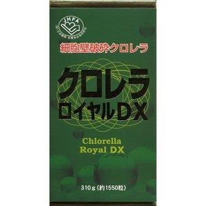 Tảo Lục Chlorella Royal DX - 1550 viên