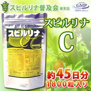 Tảo spirulina bổ sung vitamine C - 1800 viên