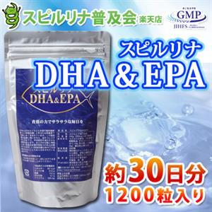 Tảo DHA& EPA 1200 viên - Bổ mắt, bổ não, tăng cường trí nhớ