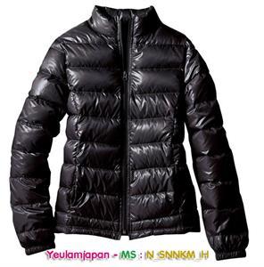 Áo lông vũ siêu nhẹ Nissen Nhật - SG38