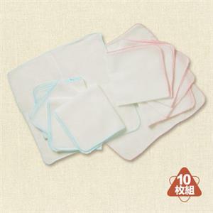 Set 10 khăn xô Nhật cho bé - KX01