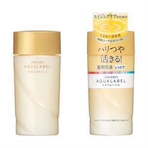 Sữa dưỡng da SSD Aqualabel anti-aging vàng.