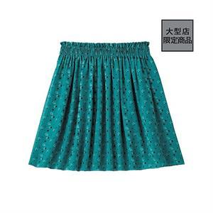 Chân váy hoa xinh xắn Gu - Uniqlo - WD131