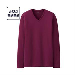 Áo cotton dài tay Nam  TC21 - Uniqlo