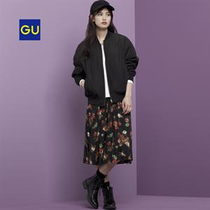 Chân váy hoa xinh xắn Gu - Uniqlo  - WD126