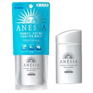 Kem chống nắng Shiseido Anessa - Màu bạc 25ml