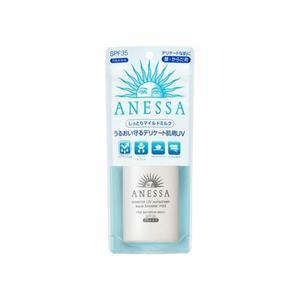 Kem chống nắng Shiseido Anessa - Màu trắng 60ml