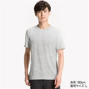 Áo thể thao Uniqlo - Dry Ex, Anti-Bacterial AT 63
