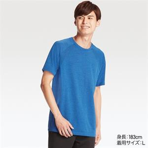 Áo thể thao Uniqlo - Dry Ex, Anti-Bacterial AT 72