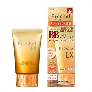 Kem trang điểm BB Cream Kanebo Freshel 5 in 1 - SPF32
