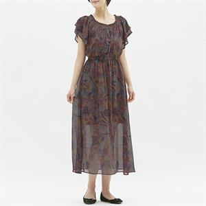 Váy nữ Gu - Uniqlo - W204