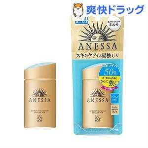 Kem Chống nắng Annessa Vàng dạng sữa  60ml