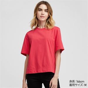 Áo phông nữ Uniqlo W100