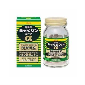 Thuốc dạ dày Kowa Nhật bản - 300V