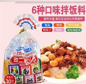 Gia vị rắc cơm Nhật Bản - 30 gói- 6 vị