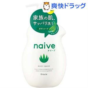 Sữa tắm Naive Kracie