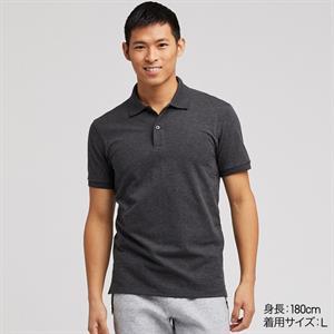 Áo phông nam Dry Ex Uniqlo PM76 - Làm mát và khử mùi mồ hôi