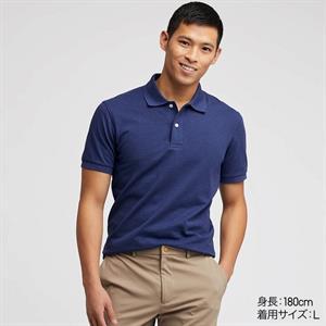 Áo phông nam Dry Ex Uniqlo PM79 - Làm mát và khử mùi mồ hôi