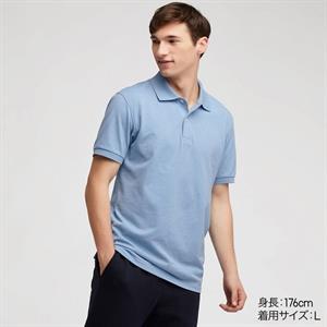 Áo phông nam Dry Ex Uniqlo PM80 - Làm mát và khử mùi mồ hôi