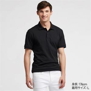 Áo phông nam Dry Ex Uniqlo PM81 - Làm mát và khử mùi mồ hôi