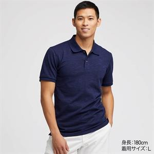 Áo phông nam Dry Ex Uniqlo PM84 - Làm mát và khử mùi mồ hôi