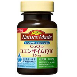 Nature Made Coenzyme  Q10 -  50 viên nang