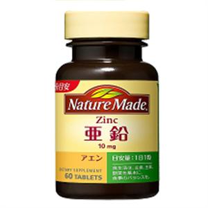 Nature Made Zinc -  60 viên - Viên uống bổ sung kẽm