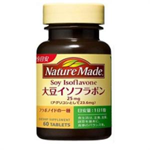Nature Made Soy isoflavone - Tinh chất mầm đậu nành