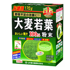 Bột mầm lúa mạch Nhật Bản - hộp 44 gói - ML1