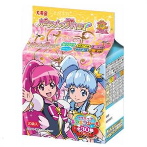 Gia vị rắc cơm Nhật - Petty Cure - RC01