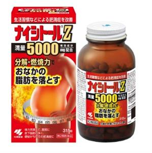 Viên uống giảm mỡ bụng thảo dược Naishitoru Z5000