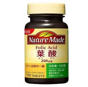 Nature Made folic Acid - 150 viên