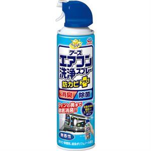 Xịt vệ sinh điều hòa Nhật Bản 420ml