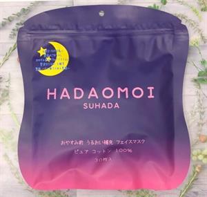 Mặt nạ tế bào gốc Hadaomoi suhada Nhật Bản (30 miếng)