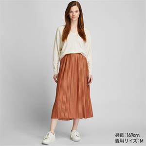 Chân váy dập ly Uniqlo WD211
