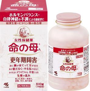 Viên uống trì hoãn tiền mãn kinh - Nhật Bản 840v - MK01