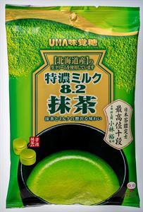 Kẹo trà xanh UHA Nhật Bản - BK09