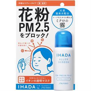 Xịt chống virus, kháng khuẩn và chống bụi mịn Ihada PM2.5 Nhật Bản - 50gr
